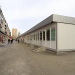 Торговый комплекс Кедр - 1