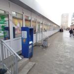 Торговый комплекс Кедр - 23