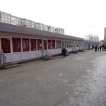 Торговый комплекс Кедр - 24