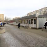 Торговый комплекс Кедр - 3