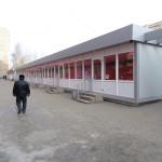 Торговый комплекс Кедр - 5