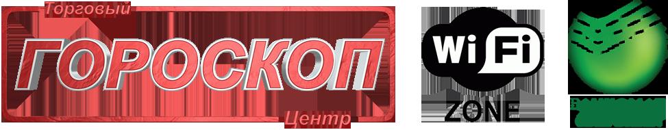 "Зима goodbye | Торговый центр ""Гороскоп"""
