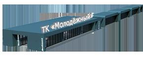 TK_Molodezhnyy