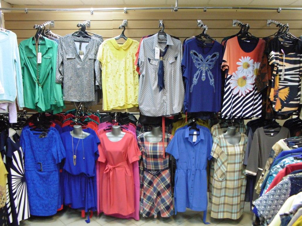 Интернет Магазин Люблино Женская Одежда Больших Размеров