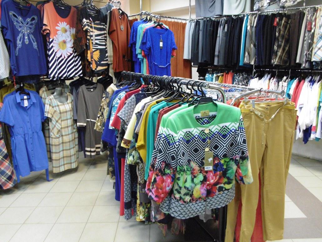 Angel магазин женской одежды