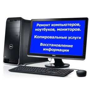 пк сервис.ру