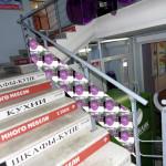 лестница 1 этаж 46х202 см