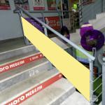 лестница 1-2 этаж сторона А 46х242 см