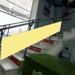 лестница 1-2 этаж сторона В 46х242 см