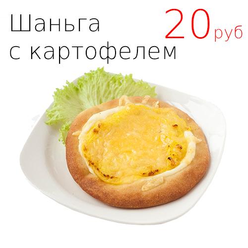 Шаньга с картофелем