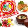 Новые блюда в кафе «Густов»