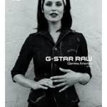 G-star - 8