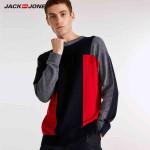 Jack & Jones - 1
