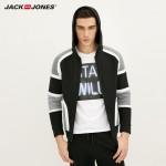 Jack & Jones - 3