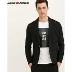 Jack & Jones - 5